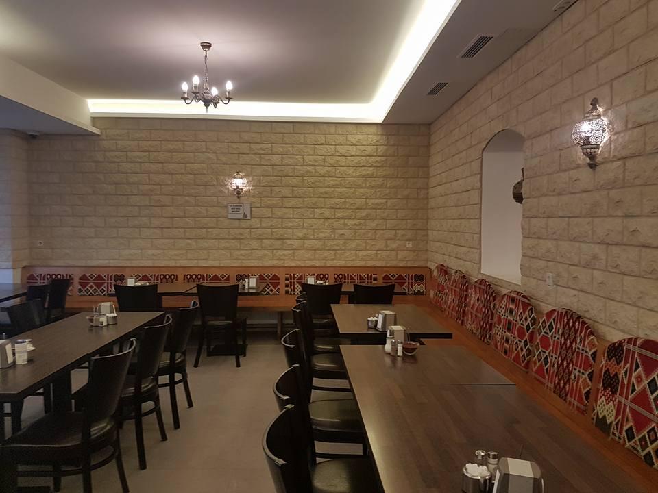 El Reda Restaurant